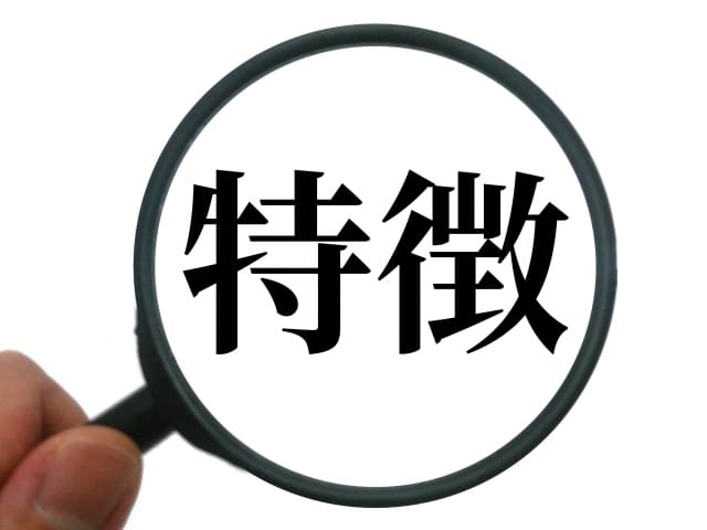 競馬予想サイトの無料予想の特徴